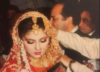 Maryam Nawaz Releases Her Marriage Pictures