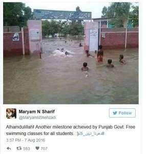 Maryam Nawaz's Hilarious Parody Account is Breaking Twitter