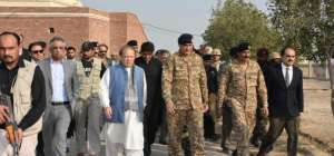 Prime Minister And Army Cheif Visited to Sehwan Sharif