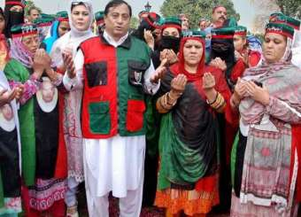 38Th Death Anniversary Of ZulFiqar Ali Bhutto