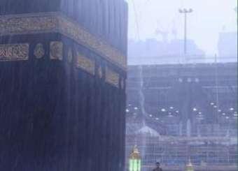 Rainfall In Makkah