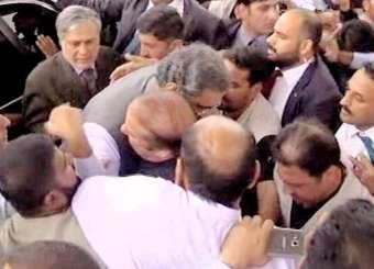 Nawaz Sharif Islama To Lahore Rally