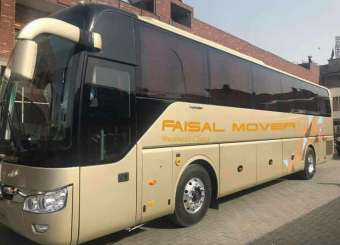 Faisal Motors Launches Premium Business Bus Service At Same Price
