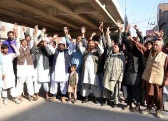 Pakistanies Large Scale Protest Arranged In Pakistan Agaist Donald Trump's Decission Regarding JEROSALEM.