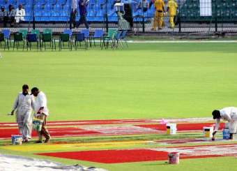 World Eleven Team Is Practicing In Qaddafi Stadium