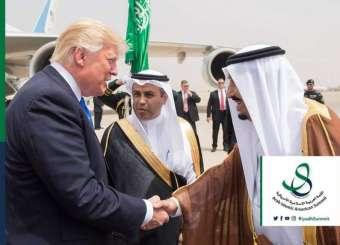 DonaldTrump's Arrival To Saudi Arabia