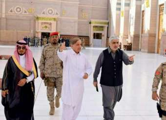Shehbaz Shareef's Visit Of Saudi Arabia