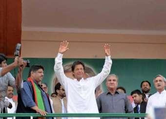 Tehrik-E-Insaf's Public Meeting