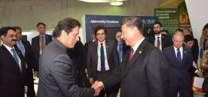چینی صدر کا چائینا انٹرنیشل ایکسپو کے دوران پاکستانی اسٹال کا دورہ، وزیراعظم عمران خان بھی اسٹال پر موجود