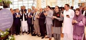 Prime Minister Shahid Khaqan Abbasi inaugrate New Islamabad International Airport