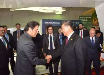 Chinese President Visit Pakistani Pavilion In China International Expo