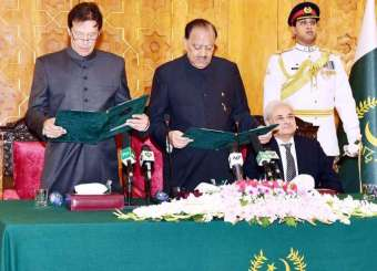 Prime Minister Imran Khan PTI Chairman As 22nd Premier Of Pakistan
