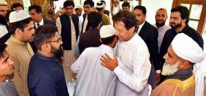 Eid Ul Fitr 2019 In Pakistan