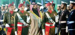 Saudi Crown Prince Muhammad Bin Salman Vists Pakistan