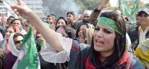 یوم یکجہتی کشمیر
