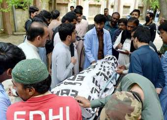 Bomb Blast In Hazar Gunji Market