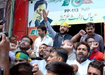 Solidarity Protest Held In Lahore For Kashmir On PM Call