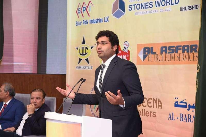 Farrukh Shahbaz Warraich