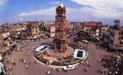 Faisalabad ko Big City ka Darja Dene Ki Tiyariyaan