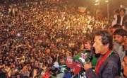 Hakomat Islamabad Main Street Power Jama Hone De Gi