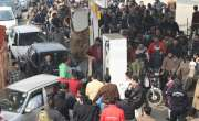 Bijli o Gas Ki Loadshedding K Baad Petrol Ki Bari