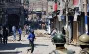 Maqboza Kashmir Main Israeli Taraz Per Hinduoon K Liye Elehda Bastiyoon Ka Mansoba