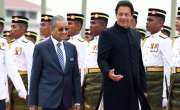 Wazir E Azam Mahateer Bin Muhammad Ka Dora Pakistan