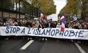 Europe Main Islamophobia Ka Tofan E Badtameezi