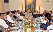 Sindh Kabina Main Rad o Badal Ka Faisla