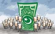 Pakistan Ki Muashi Or Iqtesadi Maidan Main PeshRaft
