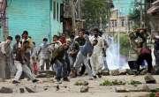 Masla Kashmir Or Tareekh E Kashmir