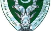 ISI - Dunya Ki Behtareen Intellegence Agency Tasleem