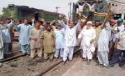 Railway Ki Nijkari Mulazmin Main Bechaini Ki Leher