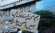 Pakistan Main Aman O Istehkaam Ki Wapsi