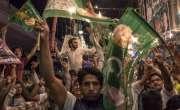 PMLN Ka Markazi Election