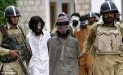 Pakistan K Khilaf Yaktarfa Jang
