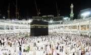 Umrah Fee Or Saudi Hakomat