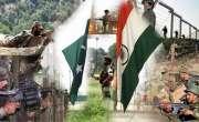India Ki Musalat Karda Jang
