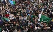 Inshallah Kashmir Banay Ga Pakistan