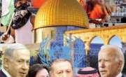 Sehyoni Jangi Jaraim Se Palestine Lahulohan