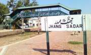 Jhang Ka PasManzar Or Taruf