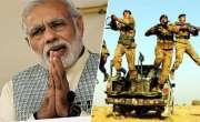 India Ki Khufiya Chalain