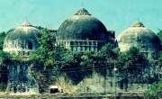 Musalmanoon Kay Sath Insaaf Ke Naam Par Dhoka
