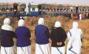 Bharat Ka Mutassbana Nizaam E Insaaf …!
