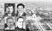 Mardam Khoor Siyasi Billi Kis Ki Thi