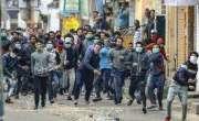 Kashmiri Mout Se Be Khauf Kyu ?