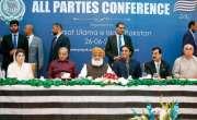 Hakomat Or Opposition K Darmyan Lafzi Jang Main Shiddat
