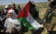 Masla Palestine Ka Hal Aur Muslim Ummah Ka Ittehad