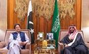 Pak Saudia Taluqat Nayi Jehet Se Hamkinar