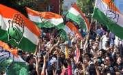 congress party aakhir chahti kya hai
